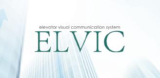Phần mềm giám sát thang máy ELVIC