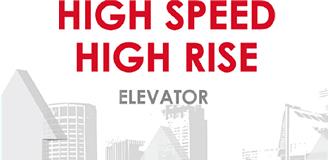 Thang máy tốc độ cao cho nhà cao tầng