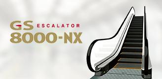 GS8000-NX